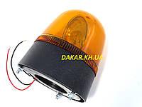 Проблесковый маяк на болтах EMR 08 Emir 12V жёлтый мигалка галогенная, фото 1
