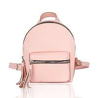 Рюкзак кожаный розовый флатар, фото 1