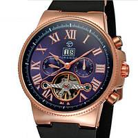 Мужские часы Forsining 1085 Черные