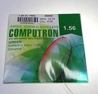 Очковая линза Computron, UV-380 HMC+EMI