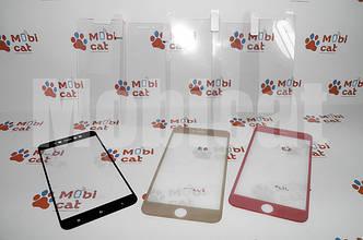 Универсальные защитные стекла для телефонов