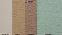 Тканевые роллеты AROMA