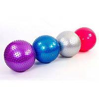 Мяч для фитнеса (фитбол) массажный 65см OSPORT (25415-2)