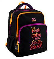 Школьный рюкзак GO18-113M-3