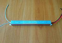 """Блок питания 12v 2а 24Вт """"stick"""" в алюминиевом корпусе для светодиодной ленты"""
