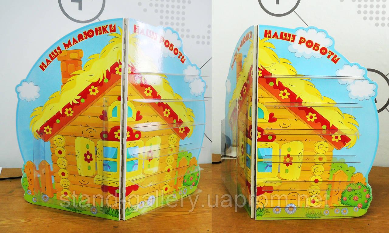 Настольная подставка для детских поделок Казкова країна