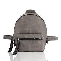 Рюкзак кожаный серый с черными кисточками, фото 1