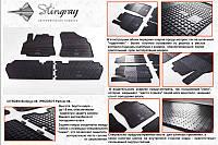 Peugeot Partner 2008 ковры резина Stingray Premium передние