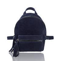 Рюкзак кожаный синий нубук