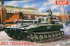 ГВОЗДИКА 2С1 Самоходная артиллерийская установка. 1/35 SKIF MK206
