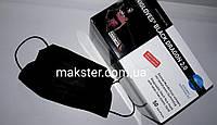 """Медицинские защитные маски """"BLACK DRAGON""""  с угольным фильтром"""