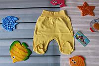 Ползунки для новорожденных (для недоношенных) 50, желтый
