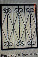 Решетка на окно сварная с элементами ковки - 22
