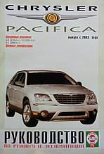 CHRYSLER PACIFICA  выпуск с 2003 года Руководство по ремонту и эксплуатации