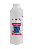 Засіб для осадження солей у воді басейну VODNAR Молюск 1 л