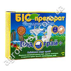 Биодеструктор Водограй + разрушитель жира 30 г
