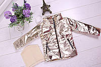 Демисезонная детская куртка на девочку р. 134-164 , золото