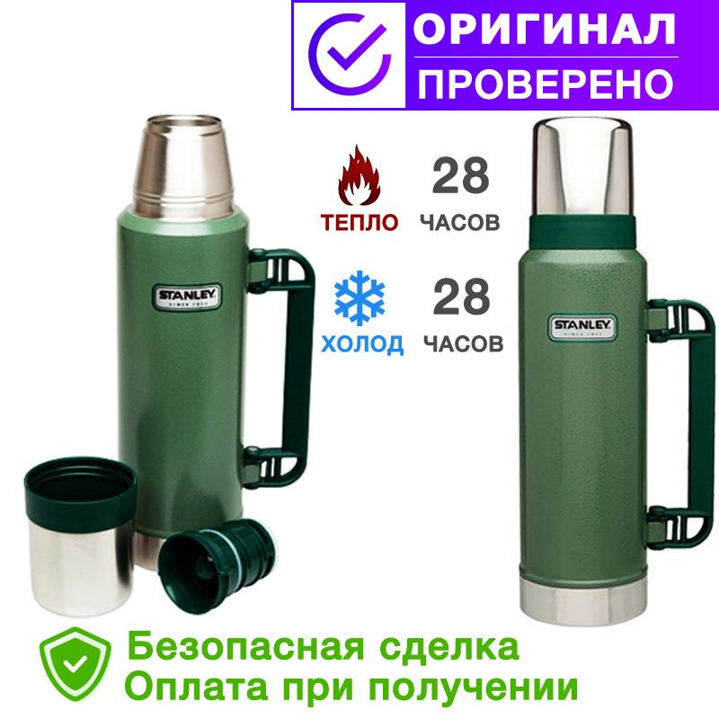 Термос STANLEY Classic Hertiage 1.3L - Зеленый (10-01032-037)