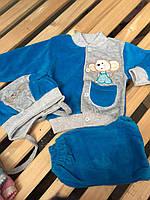 Детский спортивный костюм тройка для новорожденных
