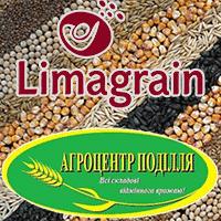 Семена Лимагрейн
