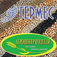 Семена Гермес