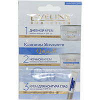 Eveline Cosmetics 3 * 3 мл коензим МОЛОДОСТІ Q10 + R: Денний крем + Нічний крем + Крем для контуру очей