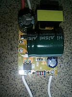 Драйвер для 8-25 светодиодов 1вт