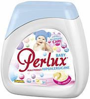 Капсулы для стирки Perlux BABY гипоаллергенного 24шт. (8) .