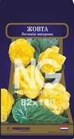 Семена Бегония Махровая Жёлтая (10 драже)