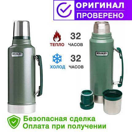 Термос STANLEY Classic Hertiage 1,9 L - Зеленый (10-01289-036), фото 2