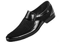 Туфли I-SHYK 31 42 Черный (3108)