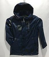 Куртка парка демисезоннаядля мальчика с съемными рукавами 6-10 лет,темно синяя, фото 1
