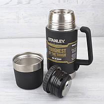 Термос для обедов STANLEY Master 0.7L, чёрный (10-02894-002), фото 2