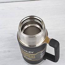 Термос для обедов STANLEY Master 0.7L, чёрный (10-02894-002), фото 3
