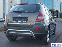 Opel Antara Задняя дуга AK007