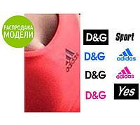 """Майка """"Missi"""" - накатка на груди - распродажа модели Adidas розовый, 42-44 (универсальный), электрик"""