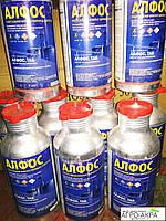 Фумигант Алфос,(фосфид алюминия,560 г/кг)