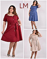 Платье летнее короткое батал 770481 р 42,44,46,48,50,52,54,56,58,60 женское большого размера льняное