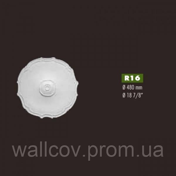 Розетка потолочная NMC R 16