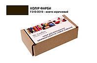 Набор для покраски изделий из гладкой кожи Dr.Leather 40 мл Желто-Коричневый (f010-0019-n1)