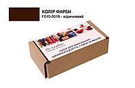 Набор для покраски изделий из гладкой кожи Dr.Leather 40 мл Коричневый (f010-0018-n1)