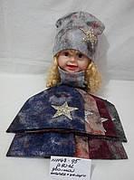 Детская шапка+хомут для девочки р. 50-52