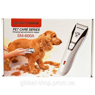Машинка для стрижки собак Sportsman SM-600A, фото 2
