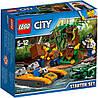 Конструктор «LEGO» (60157) Набор «Джунгли» для начинающих