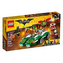 Конструктор «LEGO» (70903) Гоночный автомобиль Загадочника
