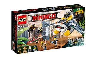"""Конструктор «LEGO» (70609) Бомбардировщик """"Морской дьявол"""""""