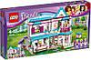 Конструктор «LEGO» (41314) Дом Стефани