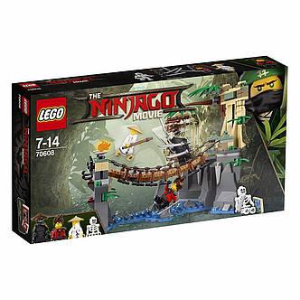 Конструктор «LEGO» (70608) Битва Гармадона и Мастера Ву, фото 2