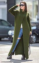 Модное вязаное пальто-кардиган Maxi хаки(42-48)