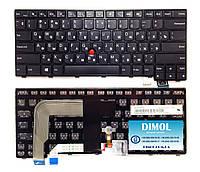 Оригинальная клавиатура для Lenovo ThinkPad T460, T460s, T460P, T470s series, black, ru